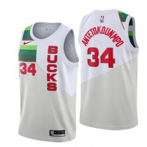 Milwaukee Bucks Giannis Antetokounmpo #34 White Swingman Jersey