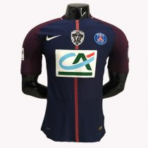 1718 Coupe De France PSG Home Player version Limit Edition Shirt